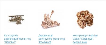 Деревянный конструктор – отличная игрушка для современных детей
